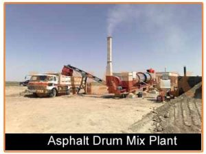 asphalt drum mix plant, asphalt batch mix plant manufacturer ahmedabad gujarat