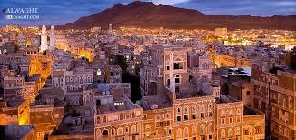 Road equipment manufacturer, supplier and exporter in Yemen